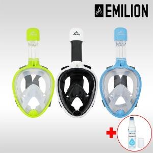 에밀리온 풀페이스 스노쿨링 마스크/스노클링 장비