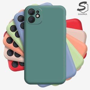 아이폰11 11프로 11프로맥스 렌즈 풀커버 보호 실리콘 핸드폰케이스