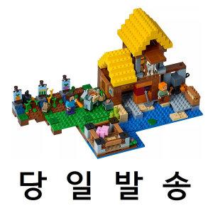 레고 마인크래프트 레고호환 오두막 당일 박스X