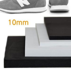 경질 EVA 외부 중창 10mm 평면 재단판 미드솔