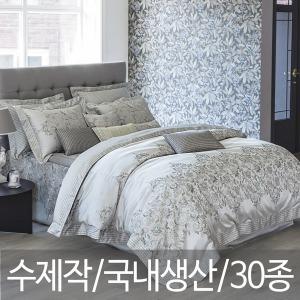명품 자카드 프리미엄 맞춤 침구세트/국내제작/사은품