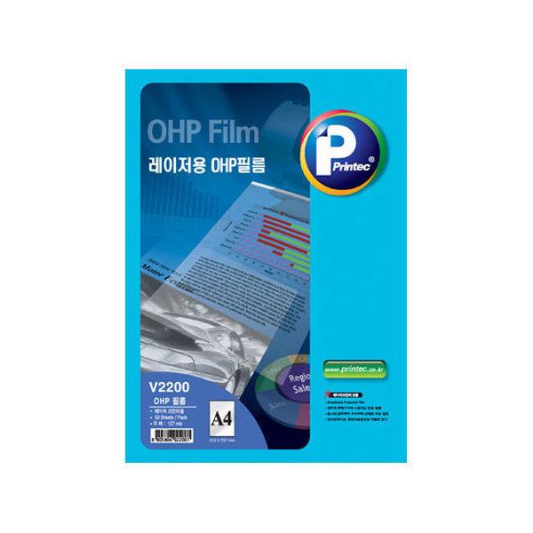 레이저용 OHP필름 50장/V2200/레이저용/필름/OHP