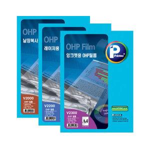 OHP필름/레이저용/복사기용V2000/V2200/필름