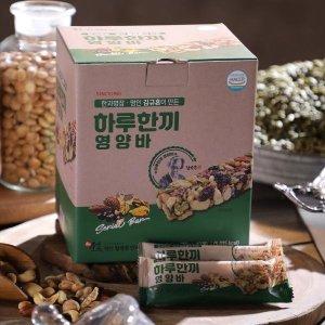 명절후배송 김규흔 하루한끼 영양바_총80개