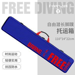 프렌젤 프리다이빙 롱핀 하드케이스 핀백 - 진한 파란