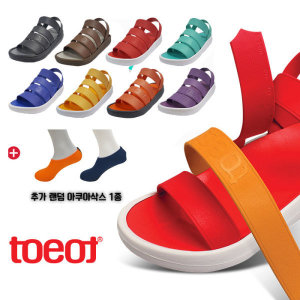 토오트(TOEOT)   토오트  남녀노소 아이까지 착용가능한 아쿠아 샌들 set