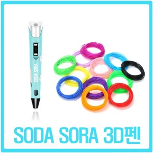 소다소라 3D펜 3디펜 일반형 유튜브 RP100B 블루펜