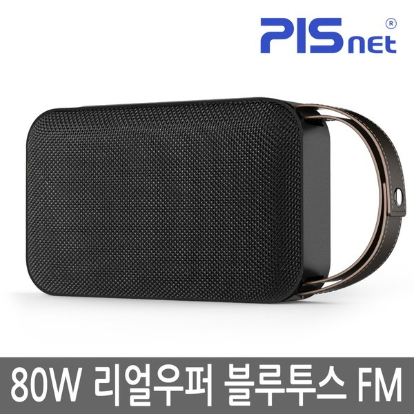 80W 리얼우퍼 블루투스 스피커 피스넷 리우 /FM TWS