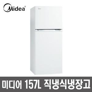 Midea 157ℓ 냉장고 MR-157LW /미니냉장고/소형냉장고