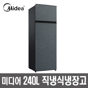 Midea 냉장고 MR-240LS1 / 실버 / 240L / 총알발송