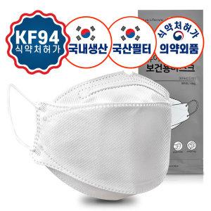 KF94 마스크 100매 (개당 789원특가)당일출고/개별포장
