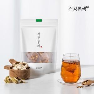 건강본색 작두콩차 국산100% 1g 20티백