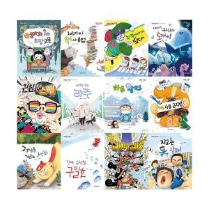 저학년은 책이 좋아 시리즈 전10권/스스로 읽기 시작한 우리 아이들의 독서 습관 기르기