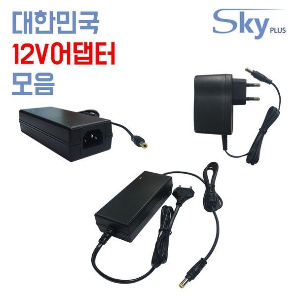 국산 12V 아답터 DC 0.5A 1A 1.5A 2A 2.5A 3.5A 4A 5A