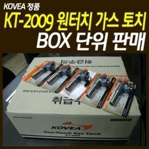 코베아▶KT-2009자동토치 무료배송[박스-50개입]판매/토치/코펠/버너/그릴/텐트/캠핑