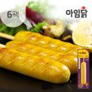 리얼커리 닭가슴살 소시지 꼬치70g 6팩