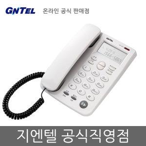 지엔텔 GS-461C WA 흰색 발신번호표시 -공식직영점