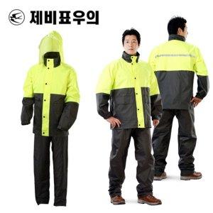 우의 남자우비 SI-150 작업용 산업용 비옷 낚시 배달