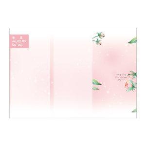 성심아트/교회주보/예배주보 A4-6면 250번 (100매)