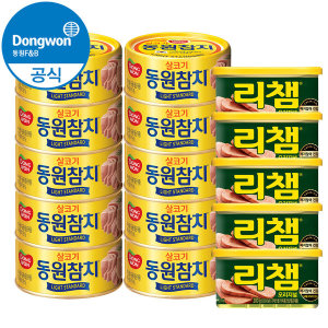 동원 라이트스탠다드 참치 100g x10캔 +리챔 200 x5개