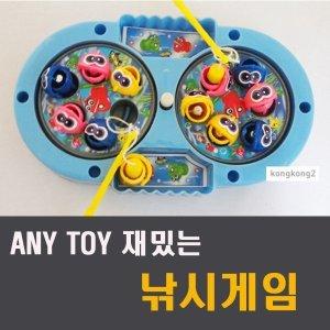 낚시게임 낚시 놀이 자석 물고기 물놀이 장난감