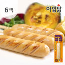 깔끔야채 닭가슴살 소시지 꼬치70g 6팩