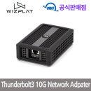 OWC T3-10GbE Thunderbolt 3 네트워크 랜카드 어댑터