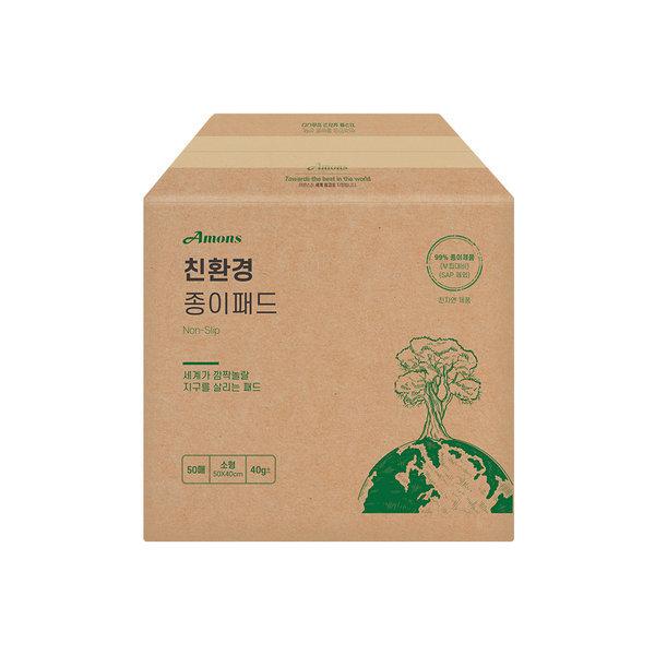 친환경 종이 강아지패드 소형 50매 강아지 배변 용품