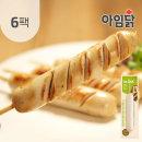 프랑크 허브 닭가슴살 소시지 꼬치70g 6팩
