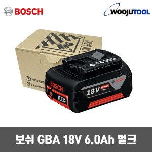 보쉬 GBA 18V 6.0Ah 리튬이온배터리 정품