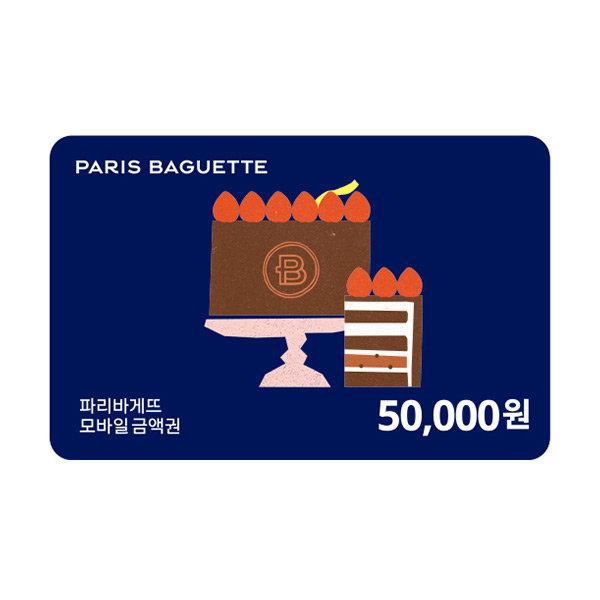 NEW 파리바게뜨 모바일 금액권 5만원권