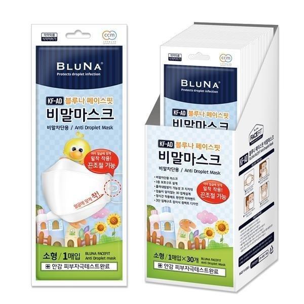 BLUNA 블루나 KF-AD 인증 비말마스크 소형 1입