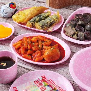 핑크마블 멜라민그릇 접시 식기 찬기 소