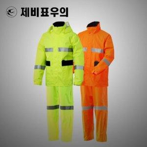 남자우비 SI-911 낚시 배달 비옷 남성 작업용 우의