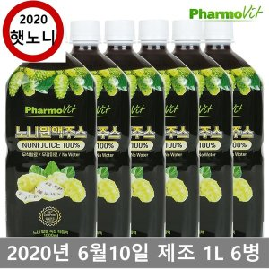 파모빗 베트남 발효숙성 노니원액주스 대용량 1Lx6병