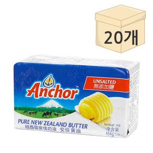 앵커 버터 무염 454gx20개