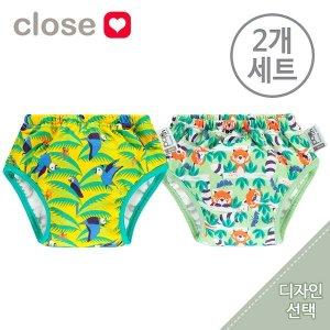 (클로즈) 배변훈련팬티 2개세트/트레이닝팬티/아기배변팬티/배변팬티