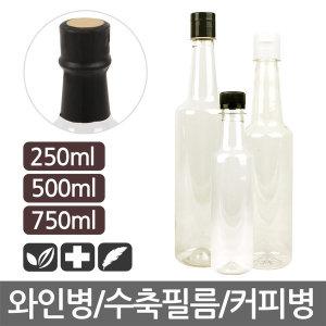 대원 와인페트병/더치커피병/와인병(750ml/블랙뚜껑)