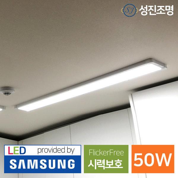 LED 주방등 거실등 조명 / 평판엣지 50W 1270x230