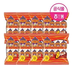 맛동산 38g 8개 8팩 (총64개) /간식/안주/소분/소포장 - 상품 이미지
