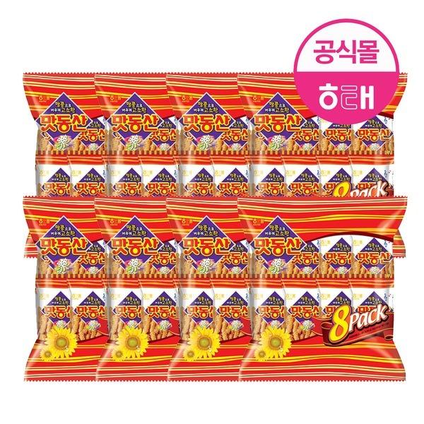 맛동산 38g 8개 8팩 (총64개) /간식/안주/소분/소포장