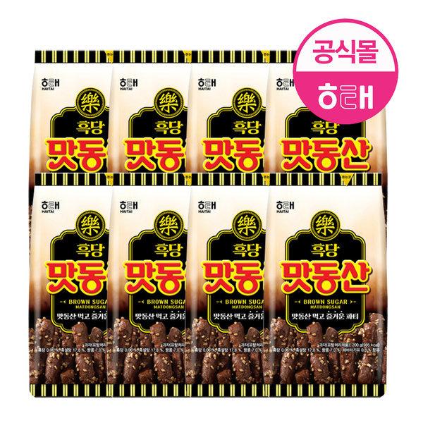 흑당맛동산200g 8봉(박스) /간식/안주