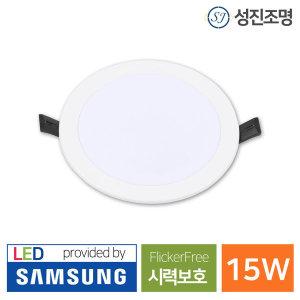LED 다운라이트 매입등 매립등 6인치 / 베스트 15W