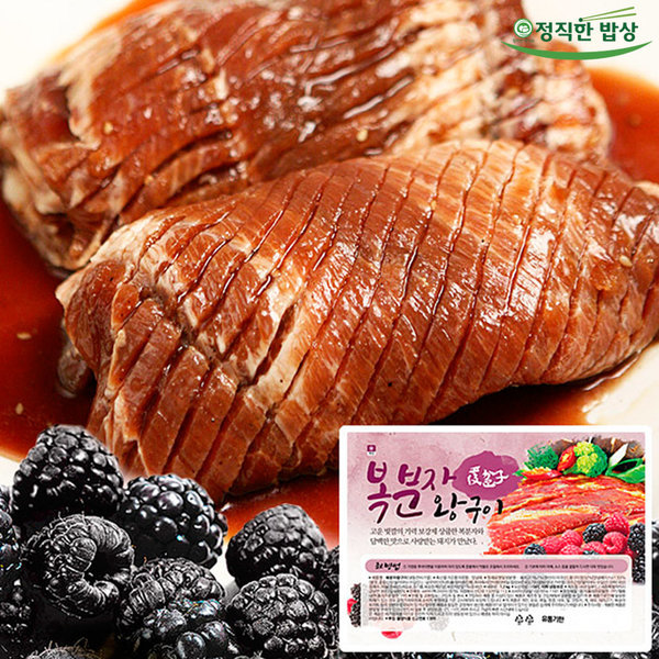 돼지갈비 환상에궁합 복분자왕구이 1.2kg+1.2kg 대용량