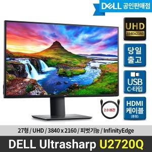 UltraSharp U2720Q UHD 4K 모니터 USB-C 당일출고 /d