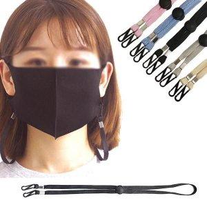 최저가격 마스크목걸이 마스크줄 일회용 마스크 목줄
