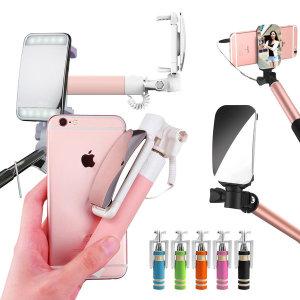 new 스마트폰 셀카봉 특가모음전 티타늄/빅미러/LED