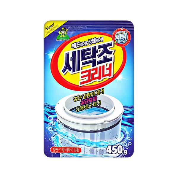 세탁조크리너 450g