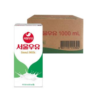 서울우유 1000ml X 10팩/멸균우유/흰우유
