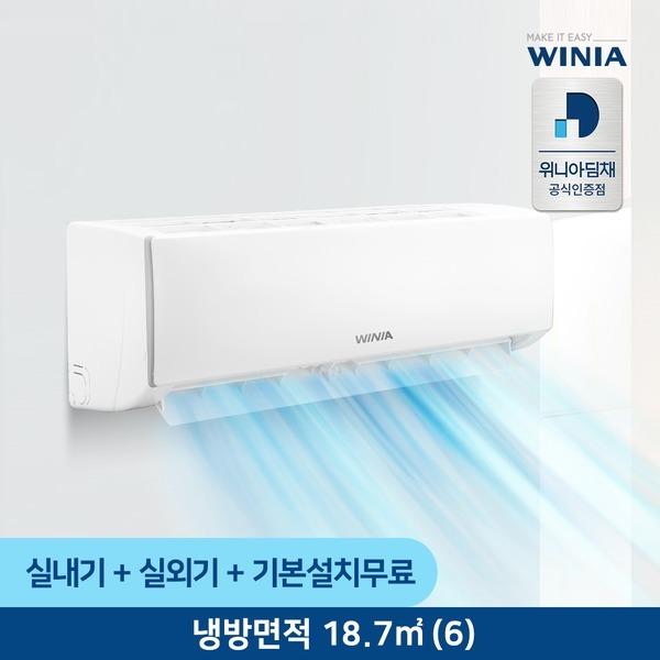 위니아 벽걸이에어컨 ERA06DTP 서울지역 기본설치포함
